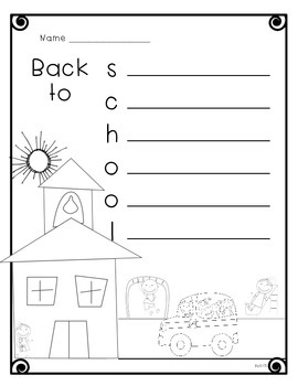 Back to School Write the Room --  August and September