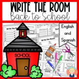 Back to School Write the Room in English and Spanish for K-1