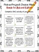 Back to School Beginning of the Year Choice Menu Activitie