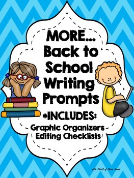Back to School Writing #2