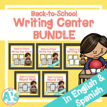 Back-to-School Writing Center **BUNDLE**