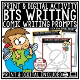 Back To School Writing Prompts- 3rd Grade, 4th Grade, 5th Grade [Comic Writing]