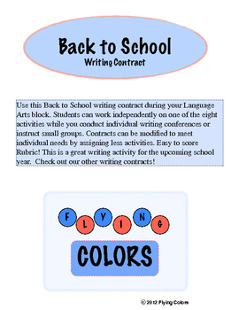 Back to School - Writing Contract -  8 activities with rubric