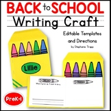 Back to School or Open House Project for Preschool, Kindergarten and First Grade