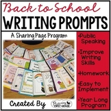 Writing Prompts for Back to School Class Share Time