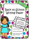 Back to School Writing Paper