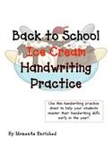 Back to School Writing Practice - Ice Cream Paper