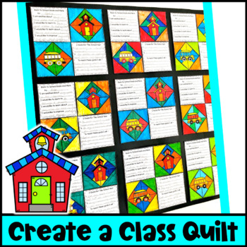 Back to School Writing Prompts Quilt - All About Me Activities, Classroom Rules