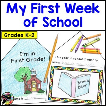 """Back to School Writing; Student-Made Book: """"My First Week of School"""""""