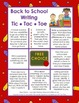 Back to School Writing - Tic Tac Toe