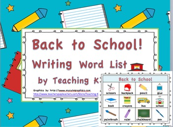 Back to School Writing Word List