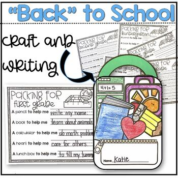 Back to School Writing and Art Craft