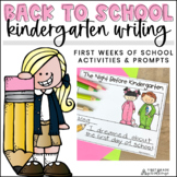 Back to School Writing for Kindergarten