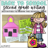 Back to School Writing for Second Grade