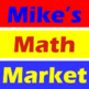 Back to School - You Are Here! - A Coordinate Graphing Activity