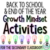 Back to School and End of the Year Growth Mindset Activiti