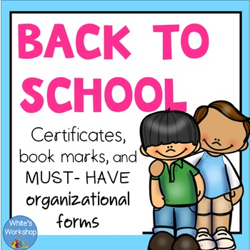 Back to School Certificates, Bookmarks, Calendar, and Orga