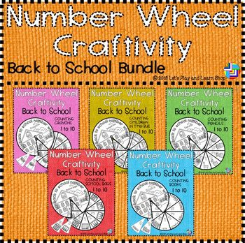 Back to School counting wheels craftivity bundle