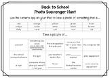 Back to School iPad Scavenger Hunt