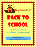 Back to School /r/ Bingo for Articulation & Vocabulary