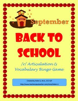 Back to School /r/ Bingo for Articulation & Vocabulary