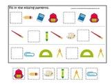 Back to School themed Missing Pattern preschool learning activity.