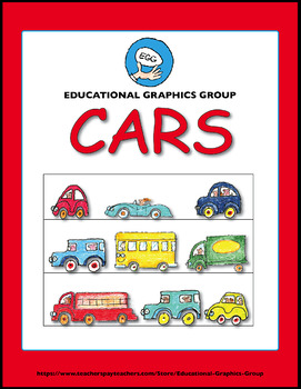 Back to School with CARS