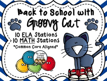 Back to School with Groovy Cat {20 Station BUNDLE}