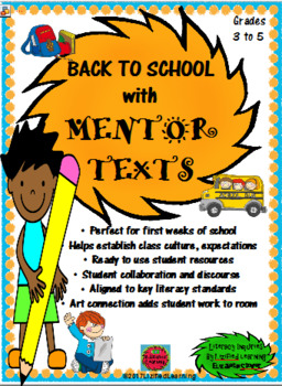 Back to School with Mentor Texts