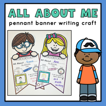 All About Me {No Prep} Pennant Banner Activity for #backtoschool