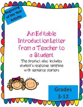 Introduction Letter From Teacher Worksheets & Teaching Resources | TpT