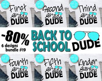 Back to school BUNDLE svg Dude Svg School party svg design First grade Dude svg