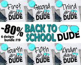 Back to school BUNDLE svg Dude Svg School party svg design