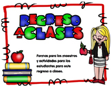 Back to School Forms and Activities- Regreso a clases acti