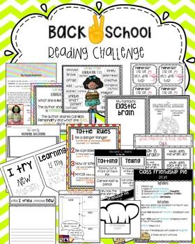 Back to school Reading Challenge