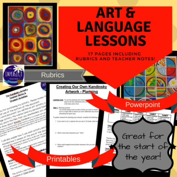 Back to school Visual Arts and Reading Comprehension Activities