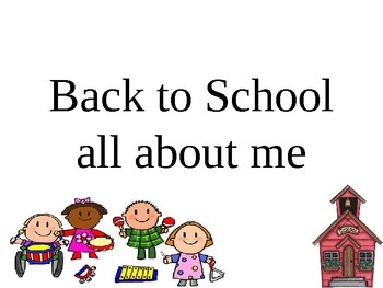 Back to school/all about me bundle