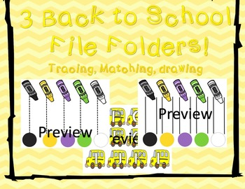 Back to school file folders! Tracing, matching, drawing