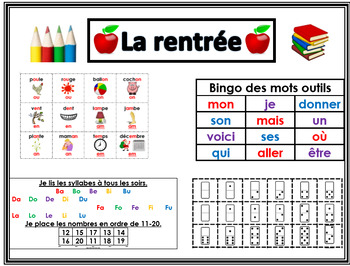 Back to school package for French Grade 1 or 2