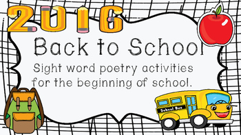 Back to school sight word poetry