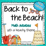 Beach Activities ~ Math