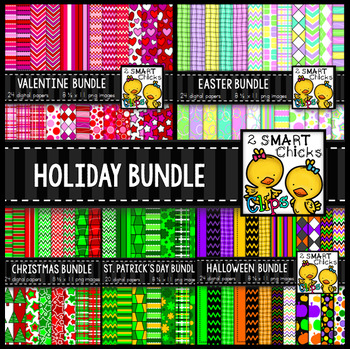 Background Paper - Holiday Bundle
