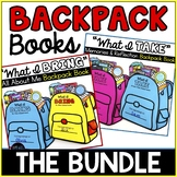 Backpack Books Bundle: Back to School All About Me, End of