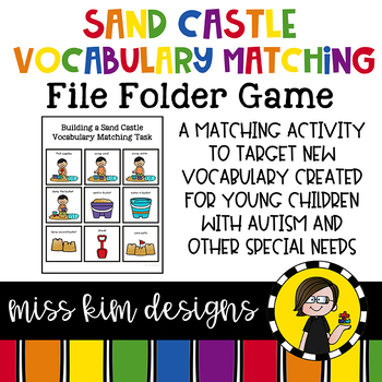 Building a Sand Castle Vocabulary Folder Game for Special Education