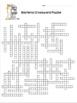Bacteria and Prokaryotes Crossword Puzzle
