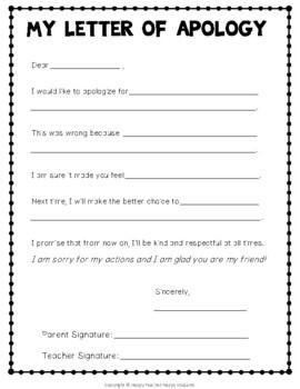 appology letter