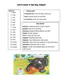 Bad Dog Study Guide