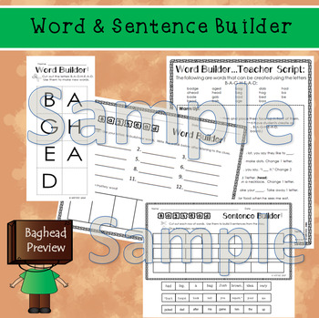 Baghead Book Study Reading and Language Arts Resources