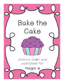 Bake the Cake Magic E Sliders