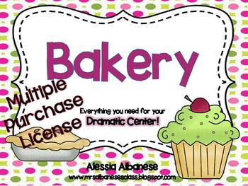 Bakery Dramatic Play Center {MULTIPLE LICENSE}